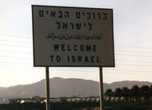 Welcome to Israel
