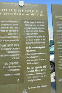 Western Wall - Plaza Rules