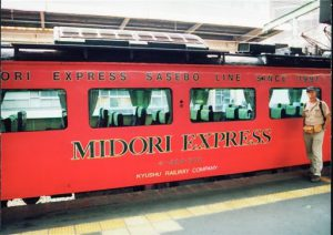 The Midori Express is a limited express train service