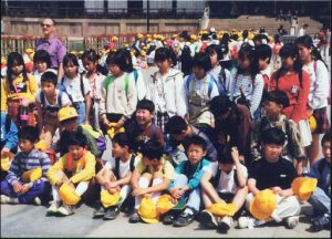School children on an outing.
