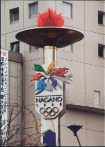 Entering Nagano, in the mountains; site of the Winter Olympics