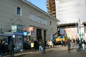 Park Kultury subway station, one of two stations attacked. I