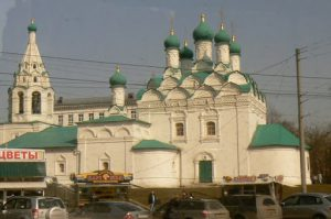 The Russian Orthodox Church (ROC) is often said to