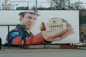 Billboard in front of Bolshoi Theatre