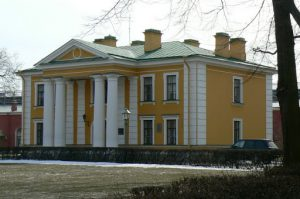 Classic building by the Peter and Paul Fortress
