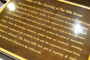 Explanation plaque for Statue of Churning of the MIlk Ocean