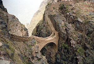Yemen - ancient trail and Shaharah Bridge (photo credit: en.wikipedia.org)