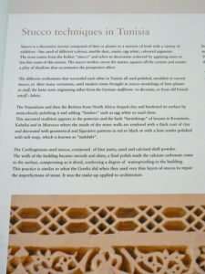 Tunisia: Bardo Museum description of ornate stucco techniques