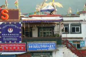 Tibet: Lhasa - Tibetan Quarter of the city;  police lookout