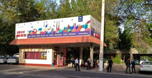 Uzbekistan: Tashkent At most bus stops in the city there are